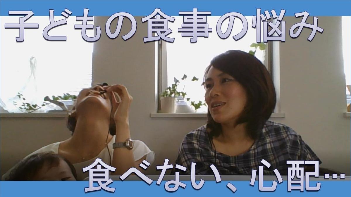 f:id:taiyonoko2015:20200823120909j:plain