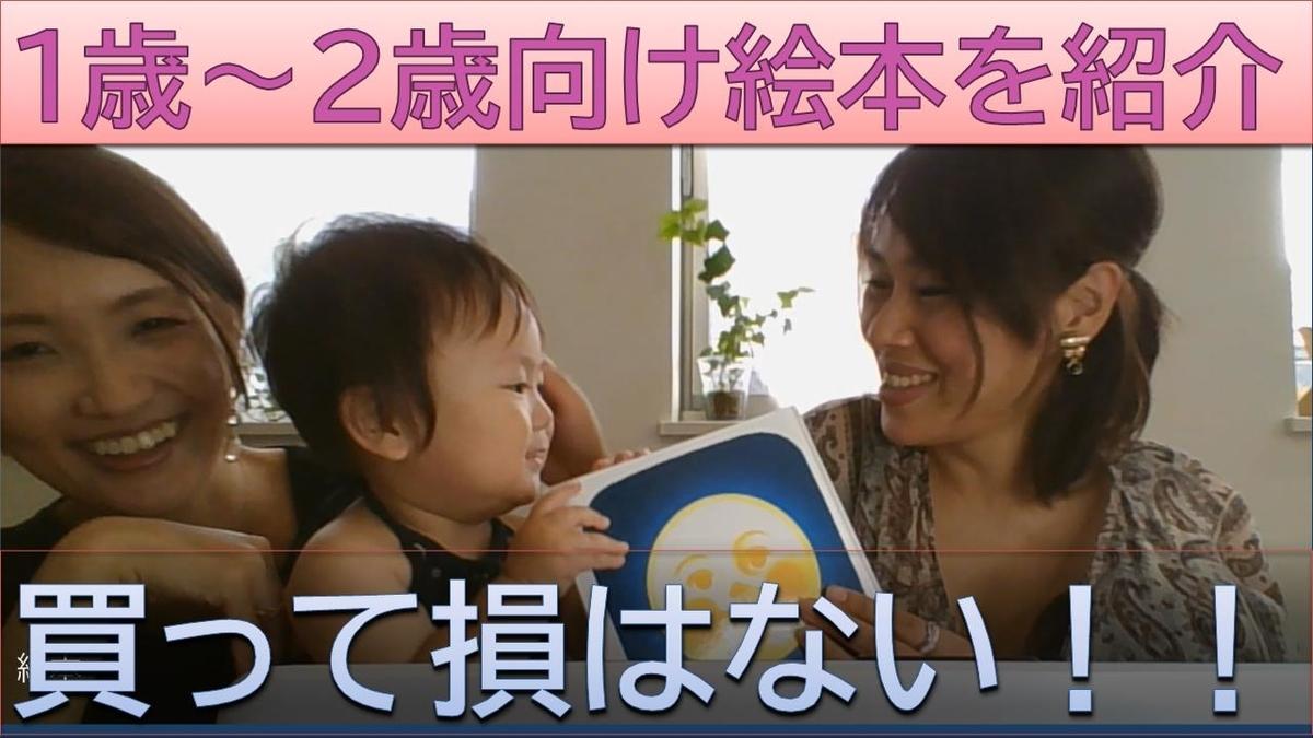 f:id:taiyonoko2015:20200826010203j:plain