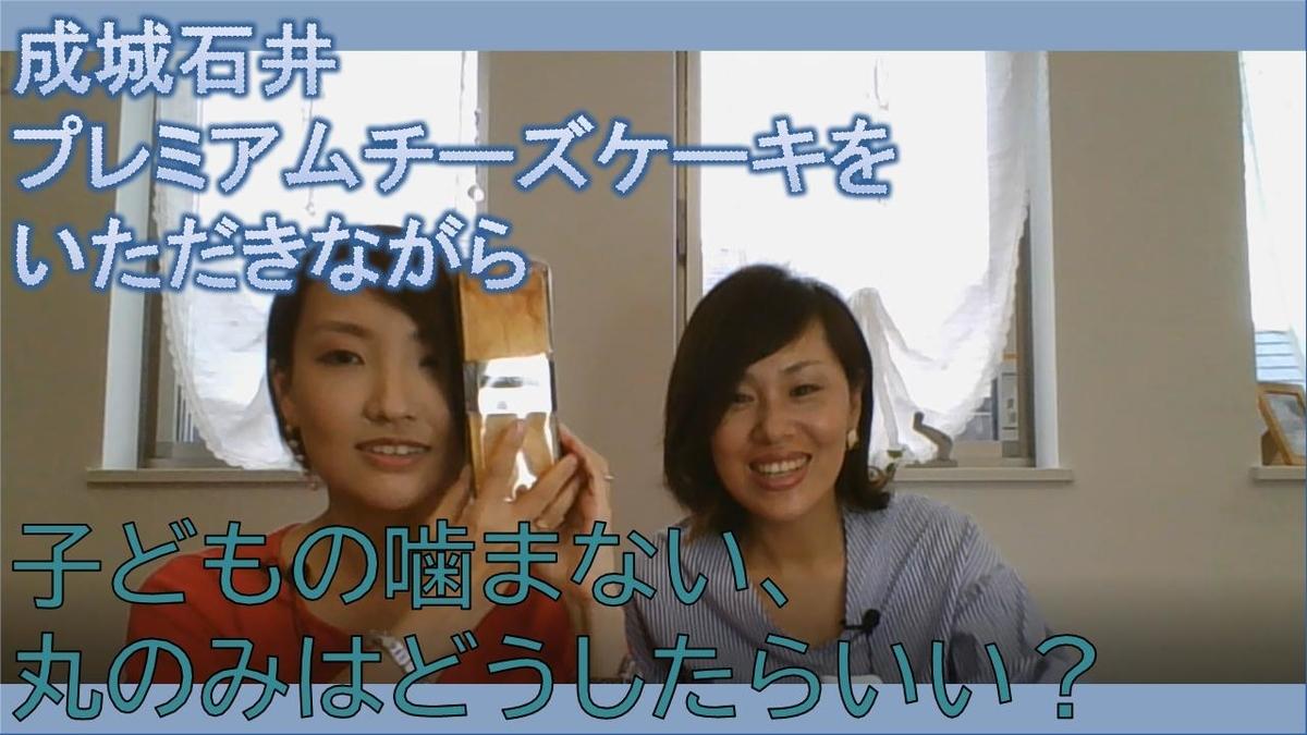 f:id:taiyonoko2015:20200901012022j:plain