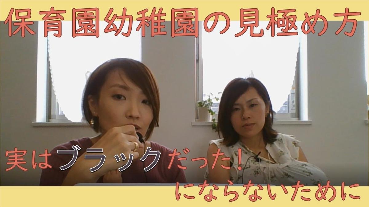 f:id:taiyonoko2015:20200904092212j:plain