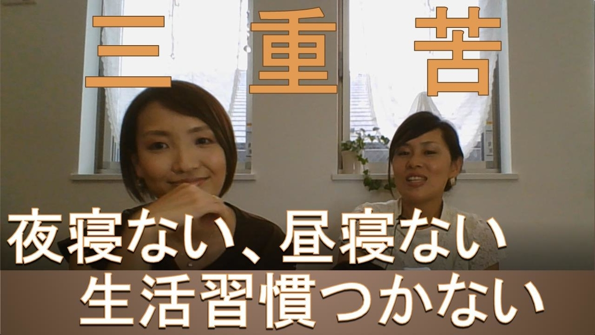 f:id:taiyonoko2015:20200912071534j:plain