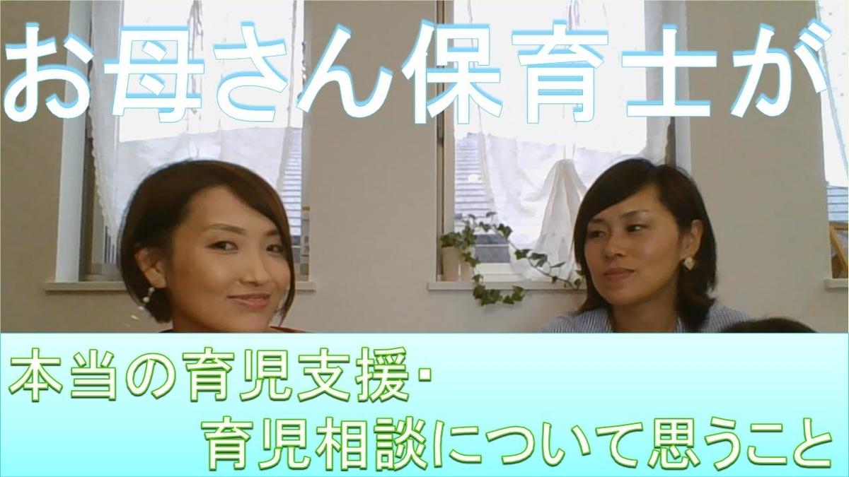 f:id:taiyonoko2015:20200912072258j:plain