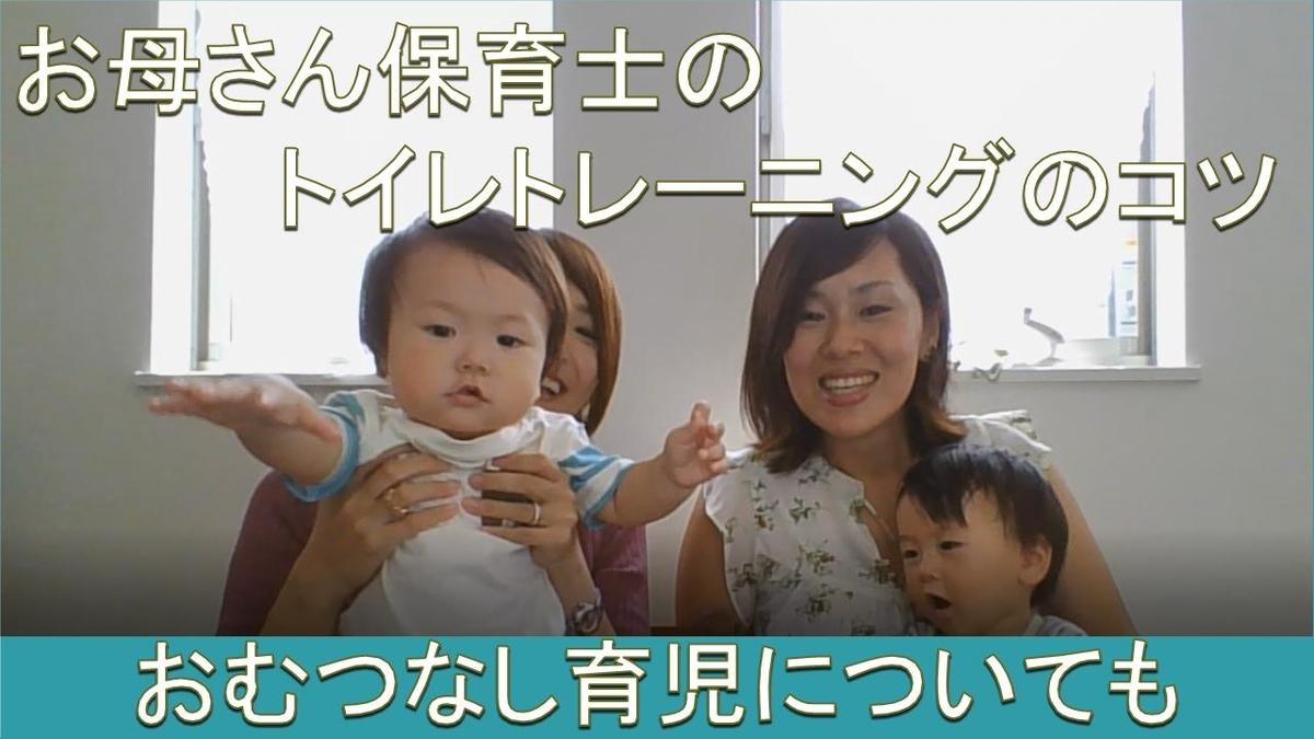 f:id:taiyonoko2015:20200917131231j:plain