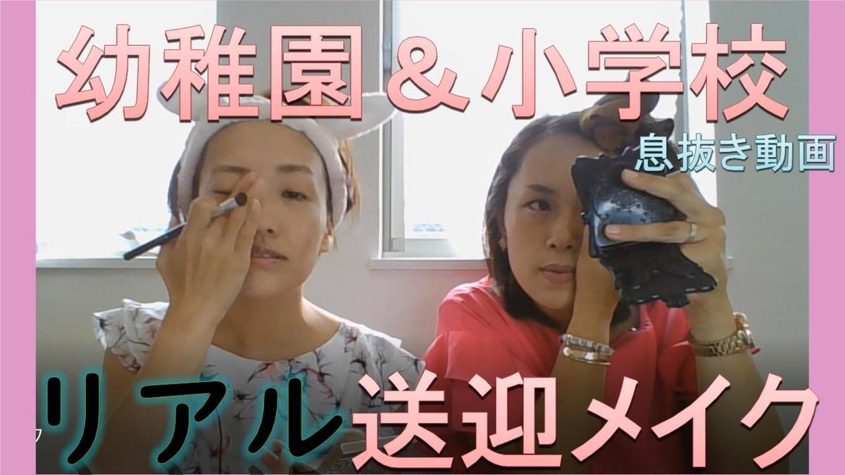 f:id:taiyonoko2015:20200920005015j:plain