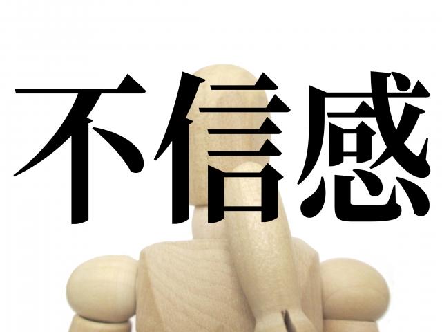 f:id:taiyotoniji:20190624155808j:plain