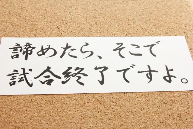 f:id:taiyotoniji:20190806181940j:plain