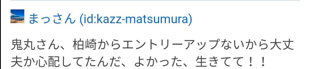 f:id:taiyototuki:20191203012417j:plain