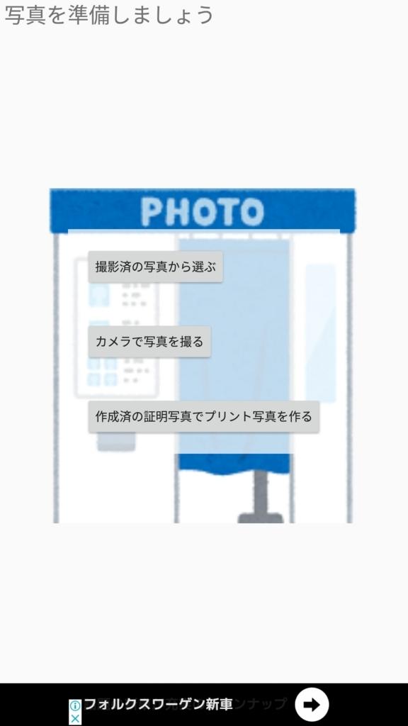 f:id:taiyoukoux:20180522205435j:plain
