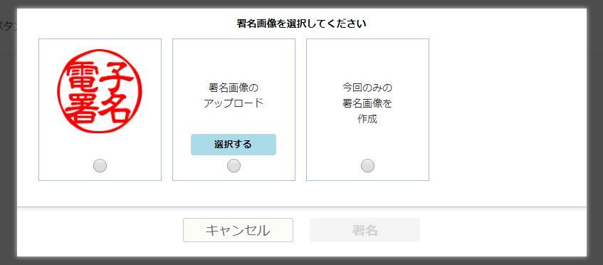 f:id:taiyoukoux:20190426065253j:plain
