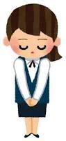 f:id:taiyounotousuita:20171026223352p:plain