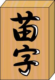 f:id:taiyounotousuita:20171031220950p:plain