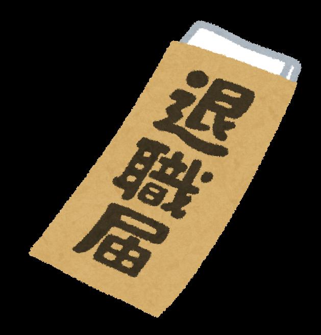 f:id:taiyounotousuita:20171127223832p:plain