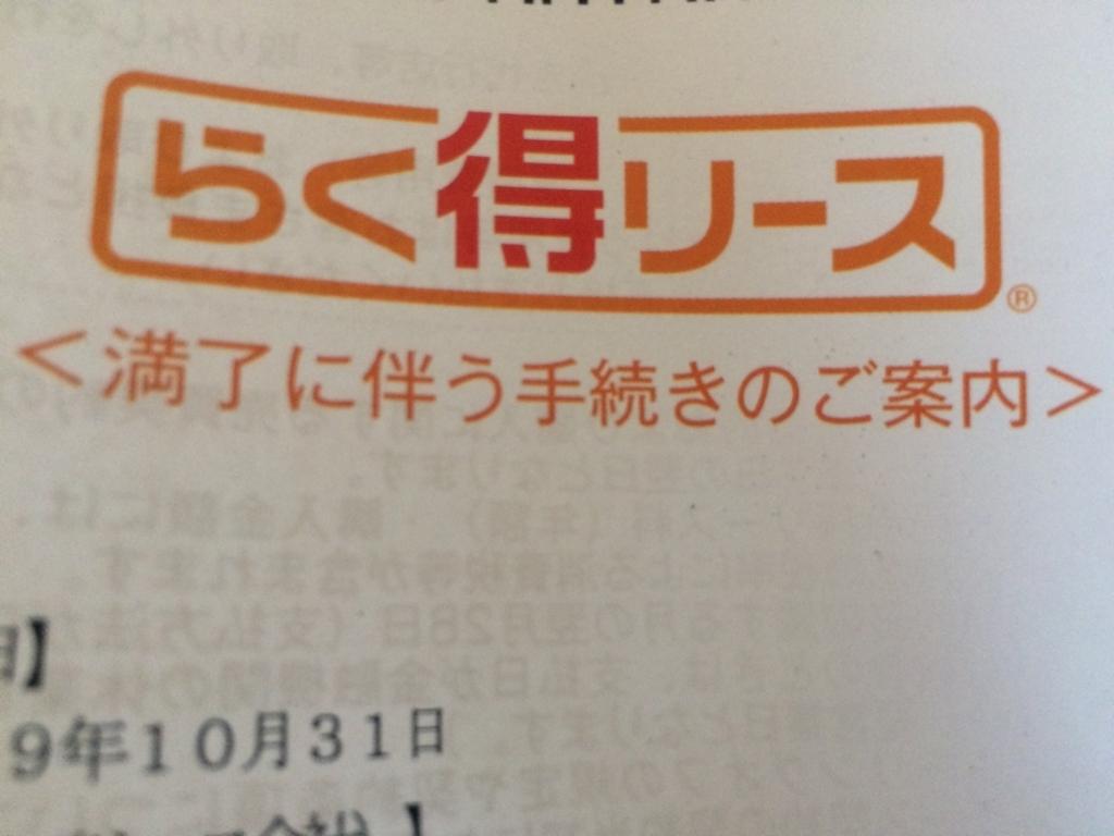 f:id:taiyounotousuita:20180104232700j:plain