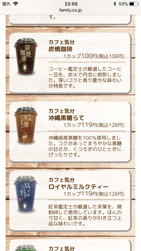 f:id:taiyounotousuita:20180111223625p:plain