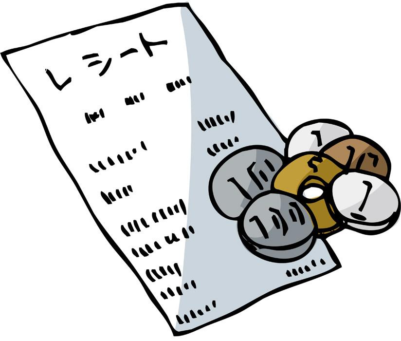 f:id:taiyounotousuita:20180304120406j:plain