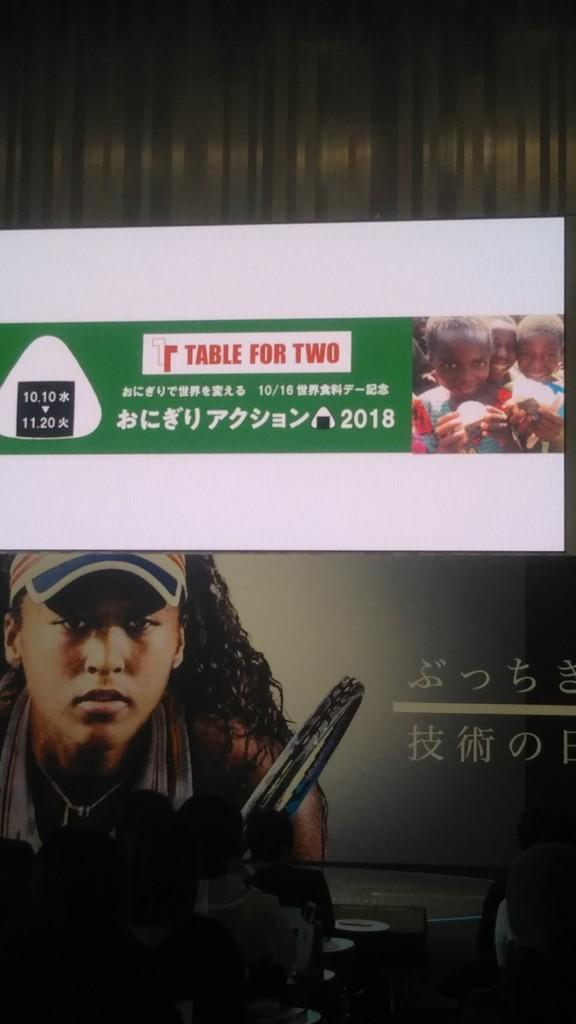 f:id:taiyui:20181117141143j:plain