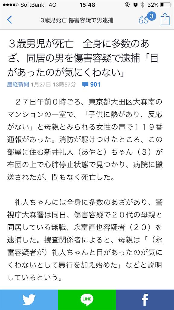 f:id:taizai7h:20160128203000p:image