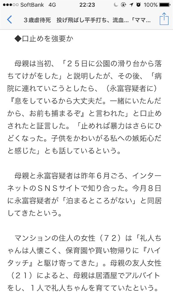 f:id:taizai7h:20160131222445p:image