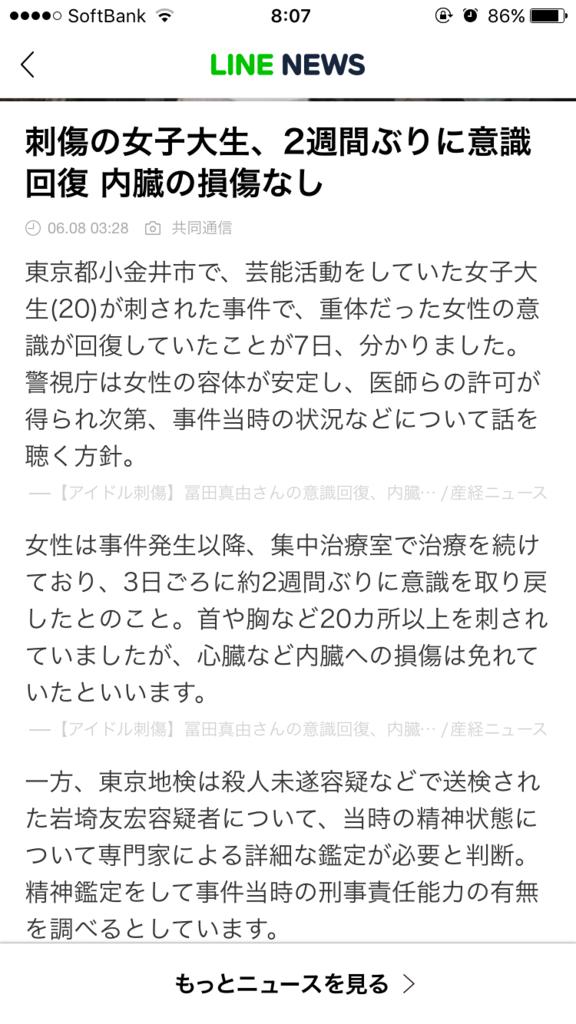 f:id:taizai7h:20160618095230p:plain