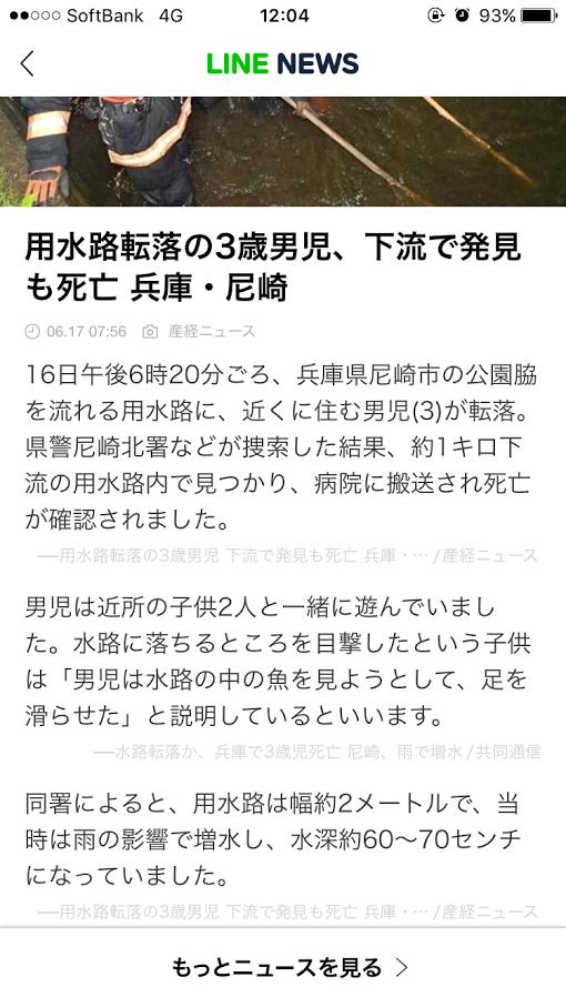 f:id:taizai7h:20160618100958p:plain