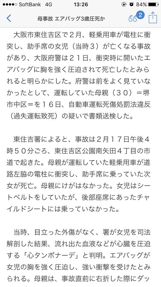 f:id:taizai7h:20160622072322p:plain