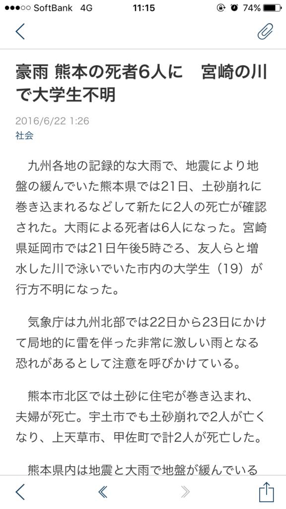 f:id:taizai7h:20160623061641p:plain