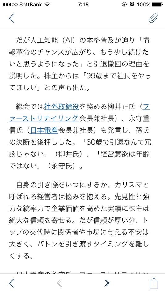 f:id:taizai7h:20160623072323p:plain