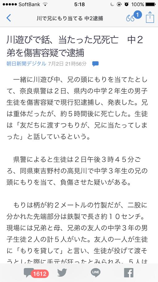 f:id:taizai7h:20160703175039p:plain