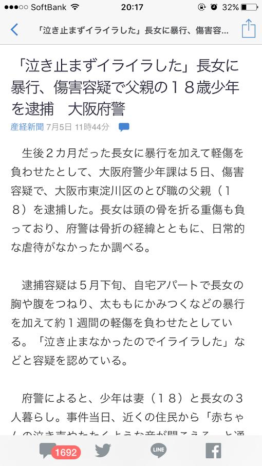 f:id:taizai7h:20160705222814p:plain
