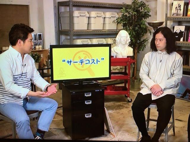 f:id:taizai7h:20160708051659j:plain