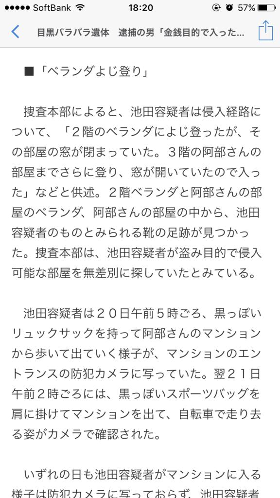f:id:taizai7h:20160710223049p:plain