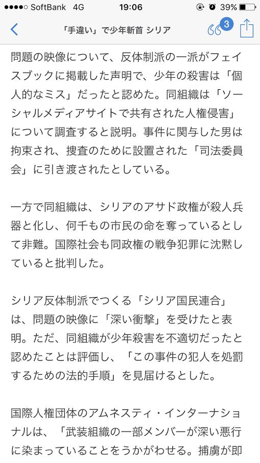 f:id:taizai7h:20160722010135p:plain