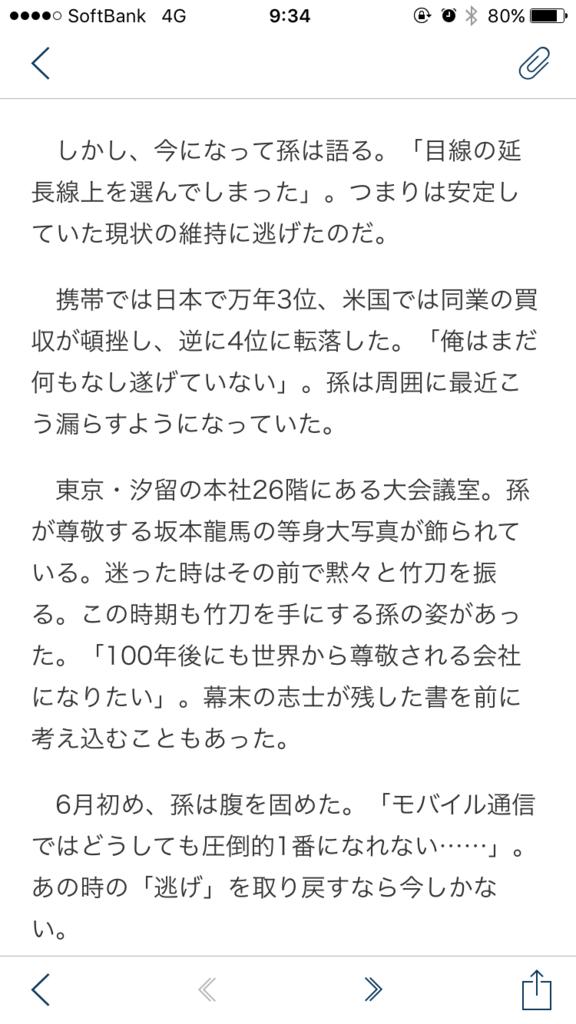 f:id:taizai7h:20160726063221p:plain