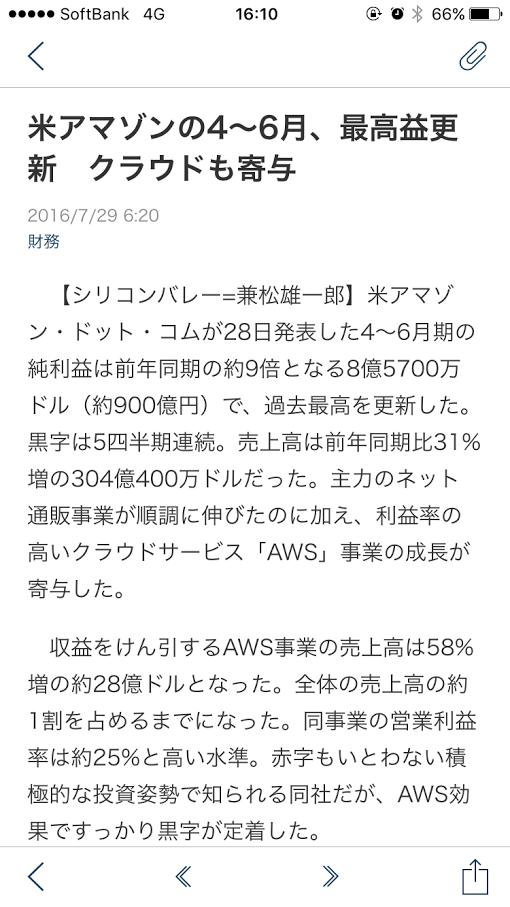 f:id:taizai7h:20160730101144p:plain
