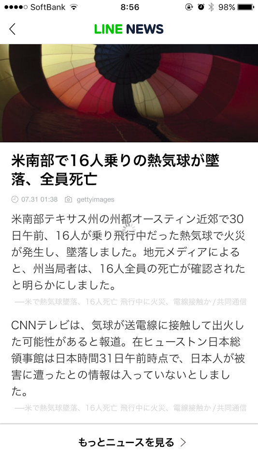 f:id:taizai7h:20160731231232p:plain