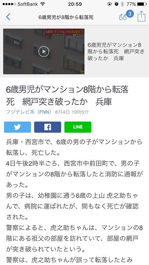 f:id:taizai7h:20160805060120p:plain