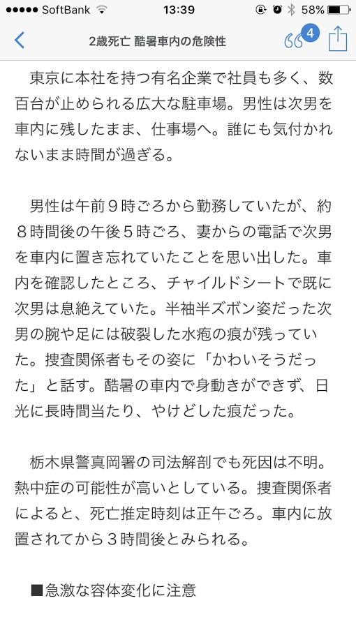 f:id:taizai7h:20160807142433p:plain