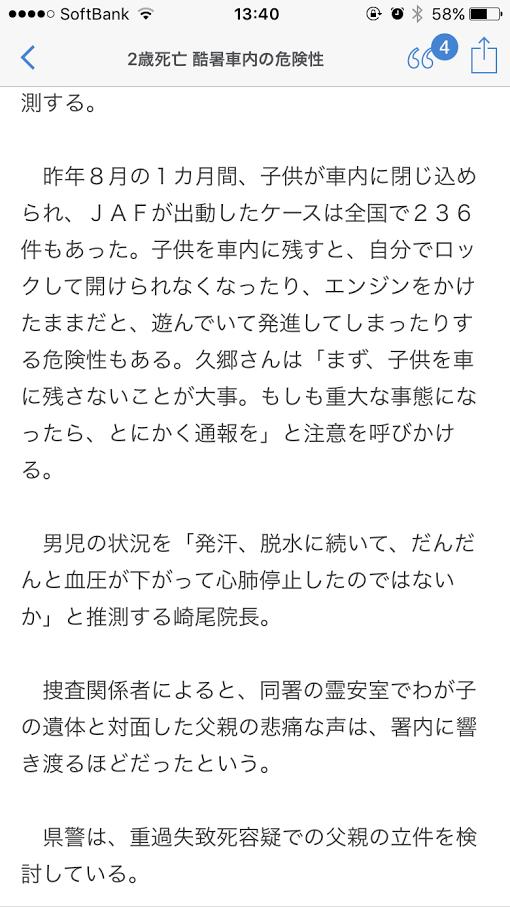 f:id:taizai7h:20160807142809p:plain