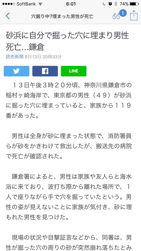 f:id:taizai7h:20160814104612p:plain