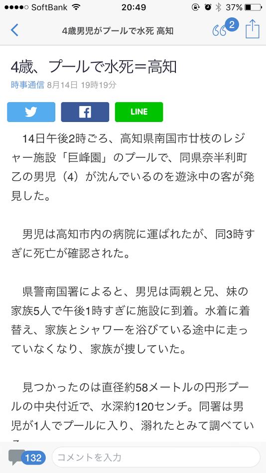 f:id:taizai7h:20160815110001p:plain