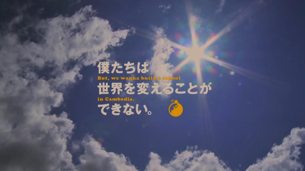 f:id:taizai7h:20160816093619p:plain