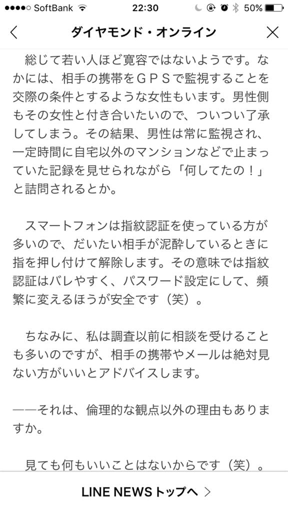 f:id:taizai7h:20160817061839p:plain