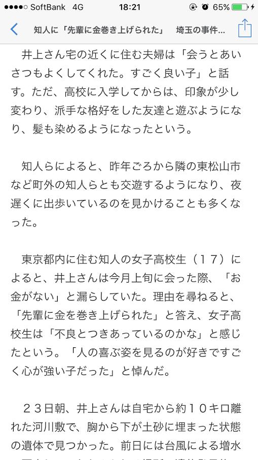 f:id:taizai7h:20160826052425p:plain