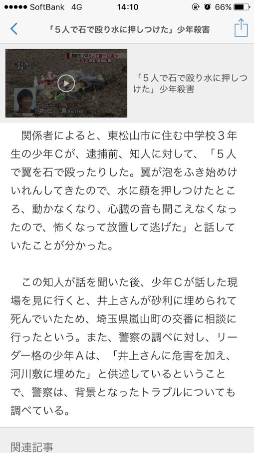 f:id:taizai7h:20160827073341p:plain