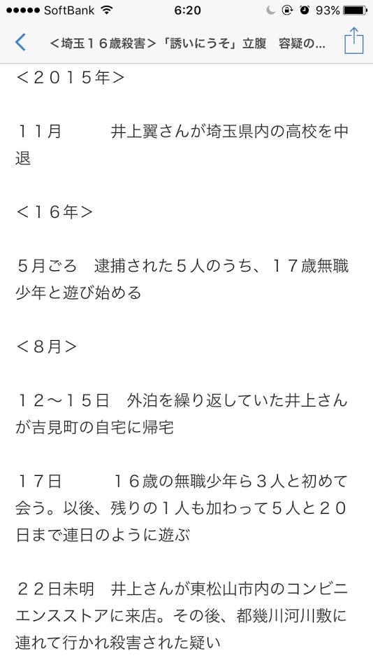 f:id:taizai7h:20160828062932p:plain