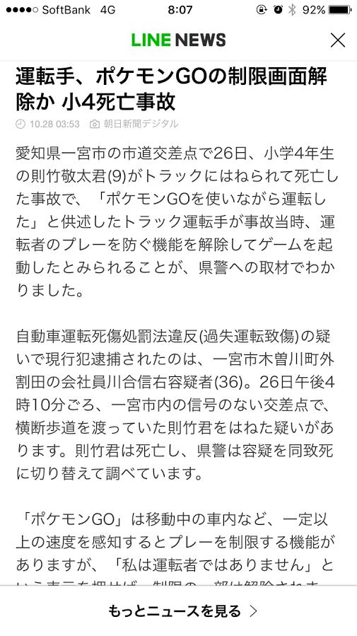 f:id:taizai7h:20161030075117p:plain