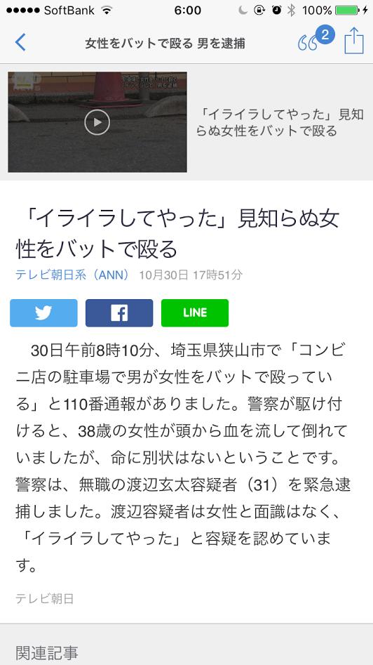 f:id:taizai7h:20161101055530p:plain