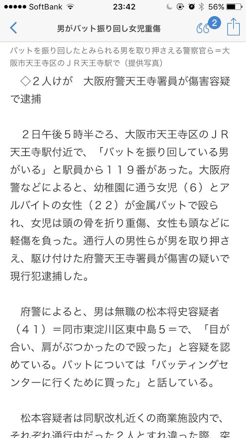 f:id:taizai7h:20161103092743p:plain