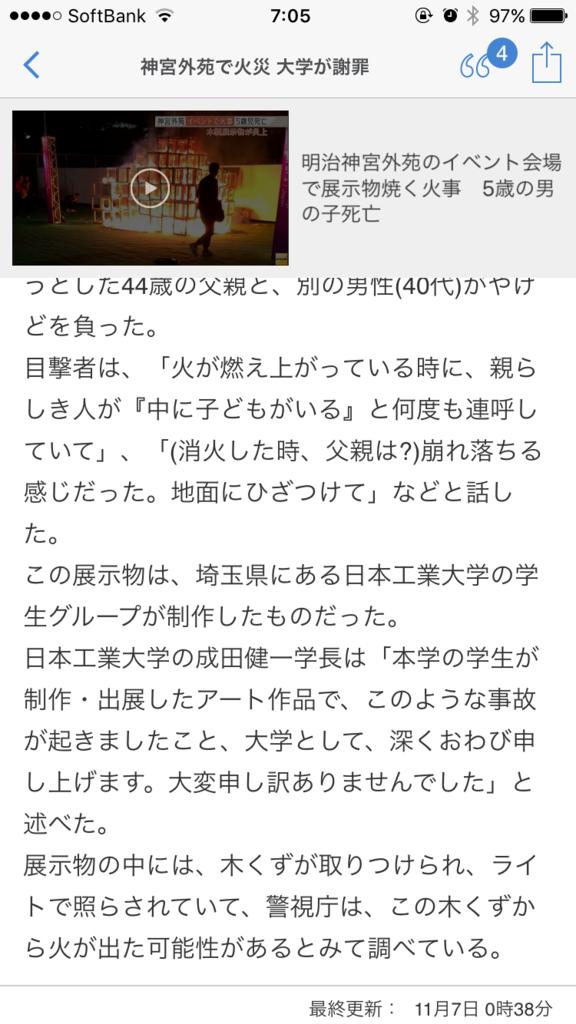 f:id:taizai7h:20161107234748p:plain