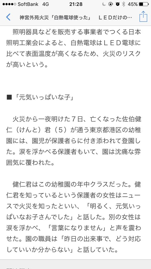 f:id:taizai7h:20161107235113p:plain